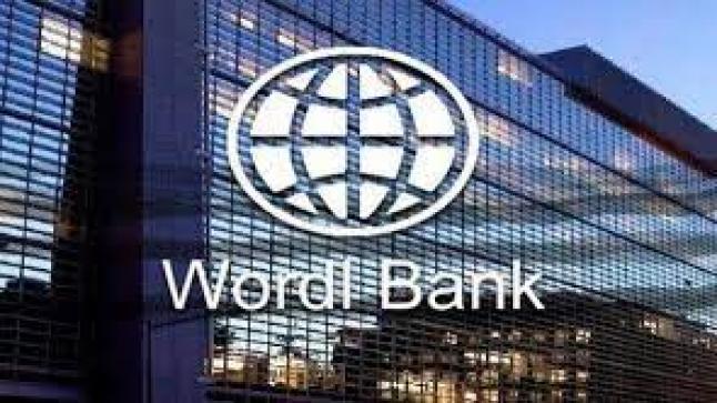 بوتيرة سريعة.. البنك الدولي يكشف نمو اقتصادي عالمي بـ5.6%