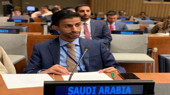 المملكة تؤكد أمام الأمم المتحدة دعمها للبعثات والوكالات الأممية في أداء مهامها