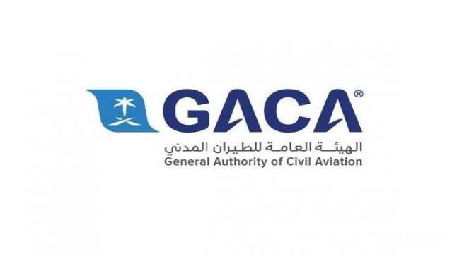 الطيران المدني السعودي يبدأ العمل في تطوير وتحسين وزيادة أعداد مطارات المملكة
