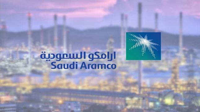 ممثلي أرامكو يخاطبون العائلات السعودية الثرية للاكتتاب في طرح أرامكو المرتقب