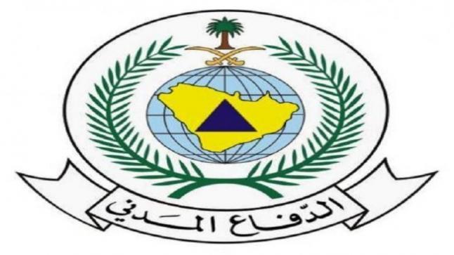 الدفاع المدني السعودي يحث المواطنين لاتباع إرشادات السلامة حالة سقوط الأمطار الرعدية