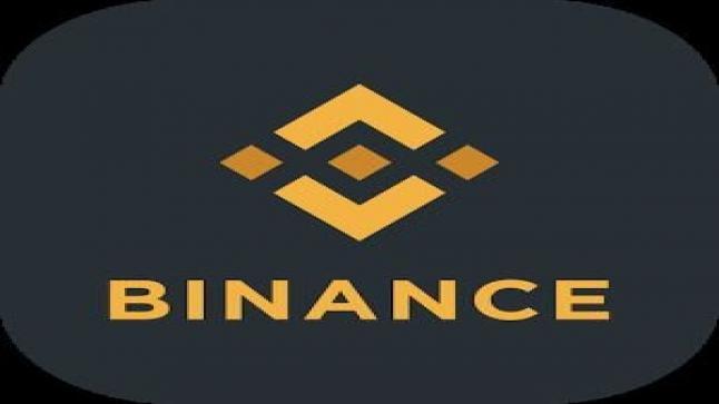 """هيئة الخدمات المالية اليابانية تحذر من التعامل مع """"بينانس"""""""