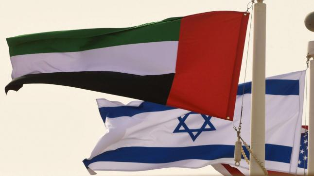 رسميا .. إسرائيل تفتتح سفارتها في أبوظبي